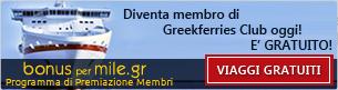 bonuspermile.gr