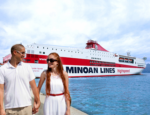 "Minoan Lines 2014 ""Show Your Card"" – 20% Discount"