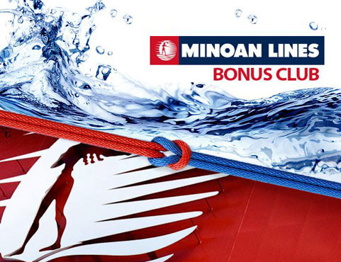 Minoan Lines 2015 – Bonus Club Offer
